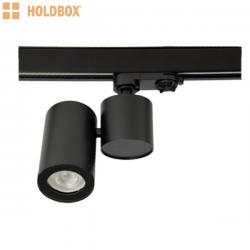 Oprawa na szynoprzewód Bari I GU10 czarna Holdbox