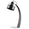 Rif lampka biurkowa czarna 50065 Sigma